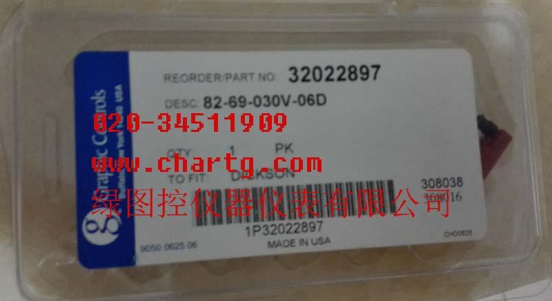 上海供应美国DICKSON迪生记录笔头P246