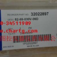上海供應美國DICKSON迪生記錄筆頭P246 图片 效果图