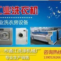 新疆卧式水洗机
