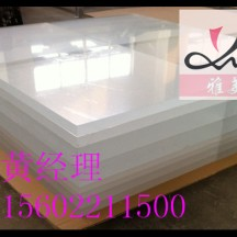 供应用于装饰的瓷白亚克力板材,浇铸亚克力板