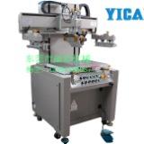 供應可定制全自動通用型非標絲印機,非標型絲印機廠家,絲印機械設備