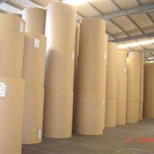 供应120-160克高强瓦楞原纸 彩色瓦楞盒 瓦楞原纸市场