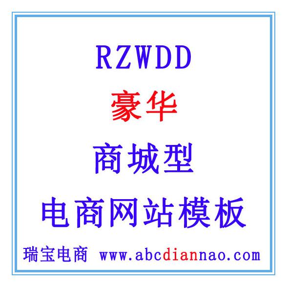 供应038广州营销型购买物网站店注册广州营销型购买物网站店注册