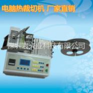 编织网管热裁切机图片