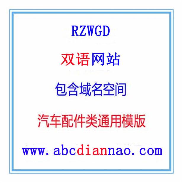 供应008广州深圳企业建站商城广州深圳企业建站商城