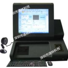 供应深圳速林访客系统人员来访登记管理