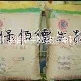 厂家直销食品级大豆组织蛋白