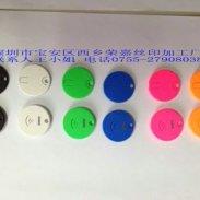 防丢器橡胶油普通环保油图片