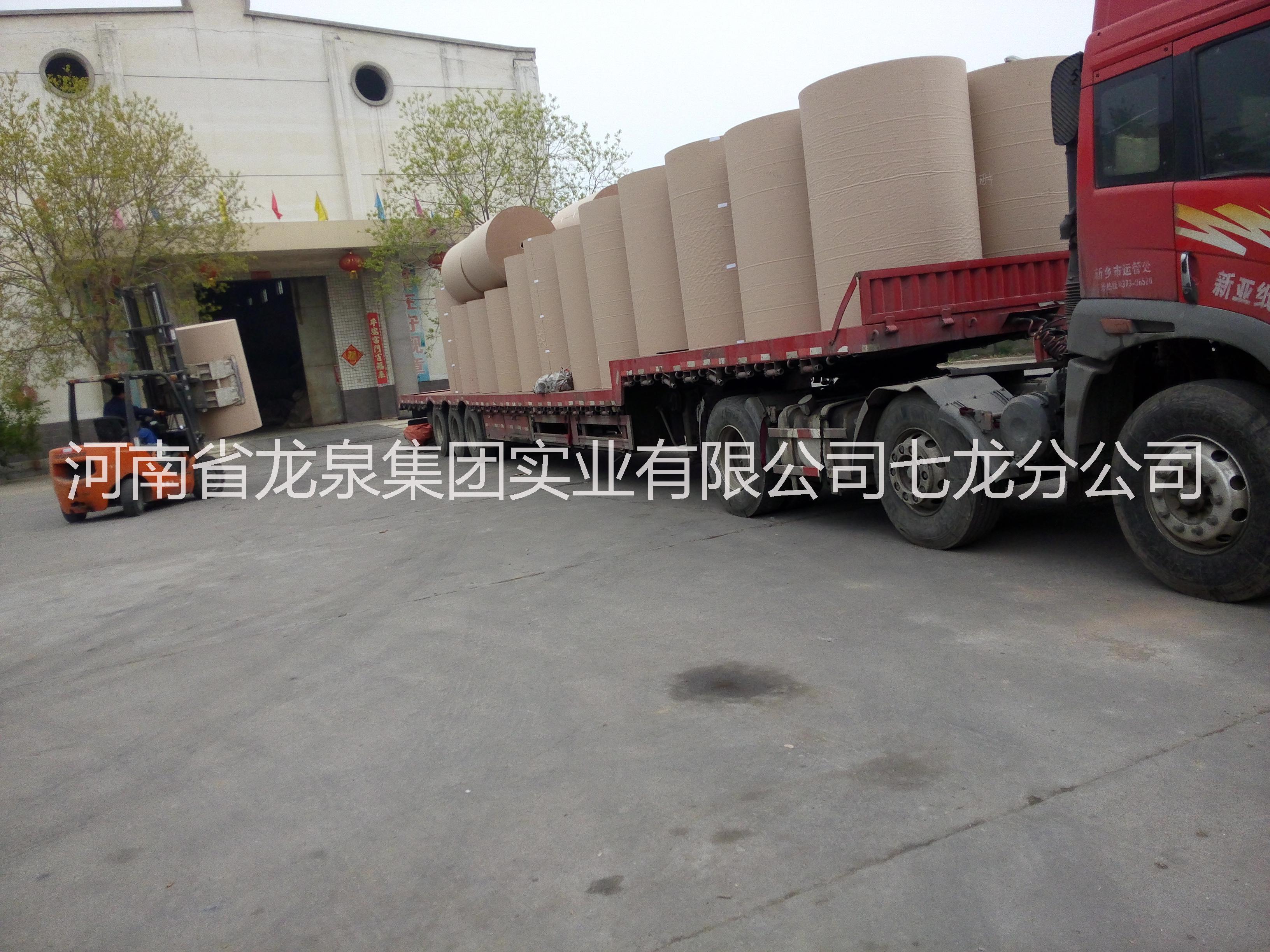 90克瓦楞原纸生产厂家销售