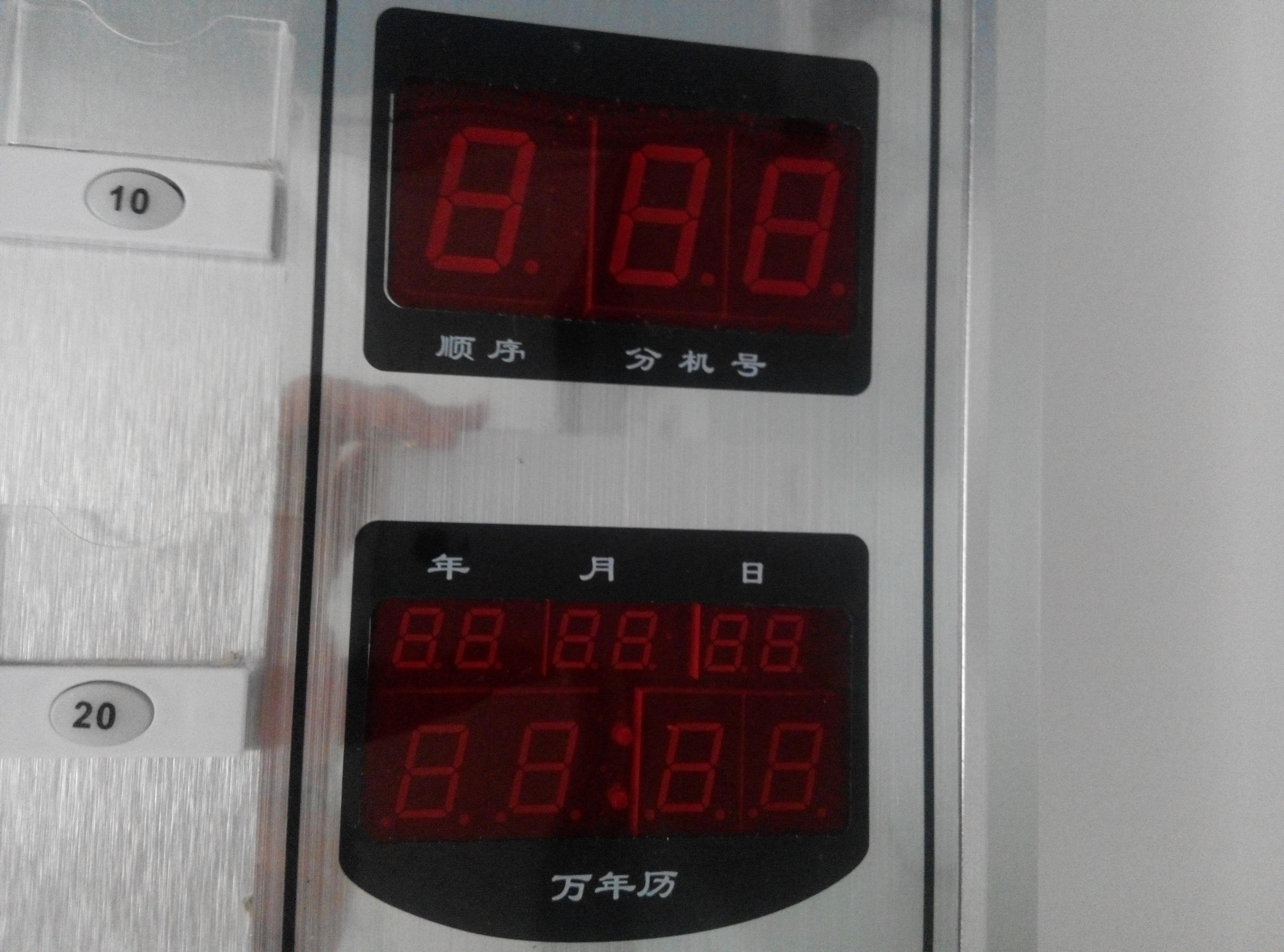 供应北京专业病房呼叫器-呼叫器 呼叫系统-床头呼叫器 -床头呼叫器