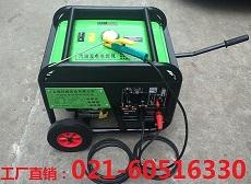供应发电电焊机原装美国SHWIL190A汽油发电电焊机