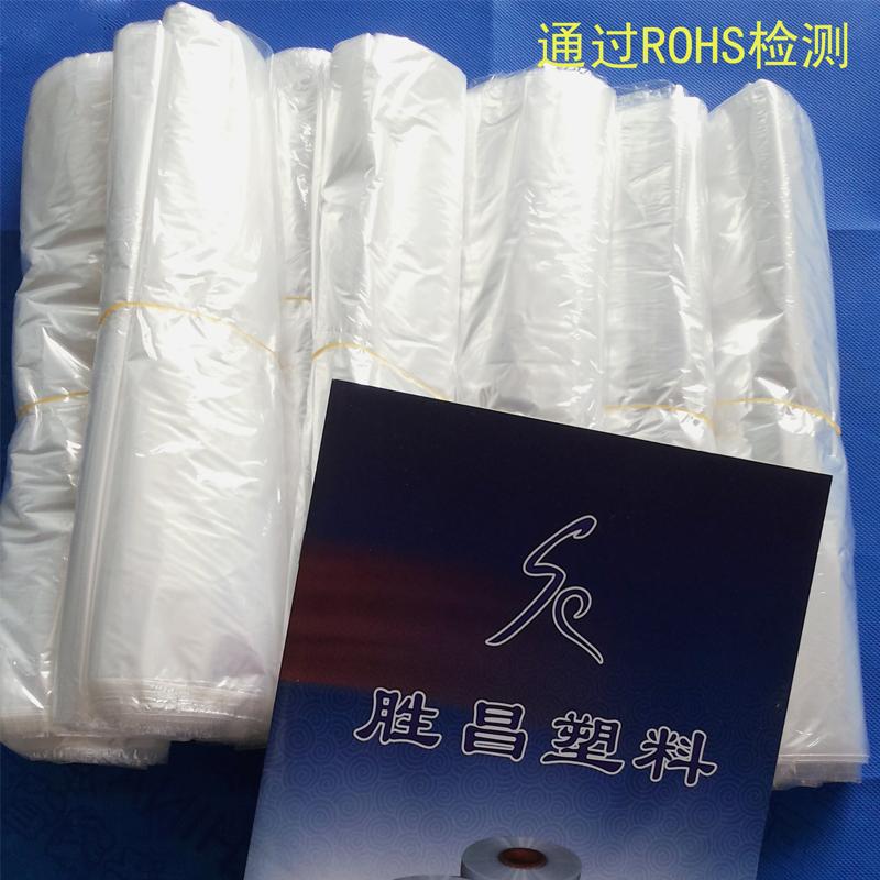 胜昌环保POF收缩袋批发义乌厂家直销塑料包装袋