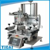 全自动印刷机半自动印刷机小型印刷 丝印机