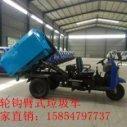 供应小型勾臂式垃圾车哪里有卖河北邢台2立方钩臂垃圾车价格农用挂桶式垃圾车价格