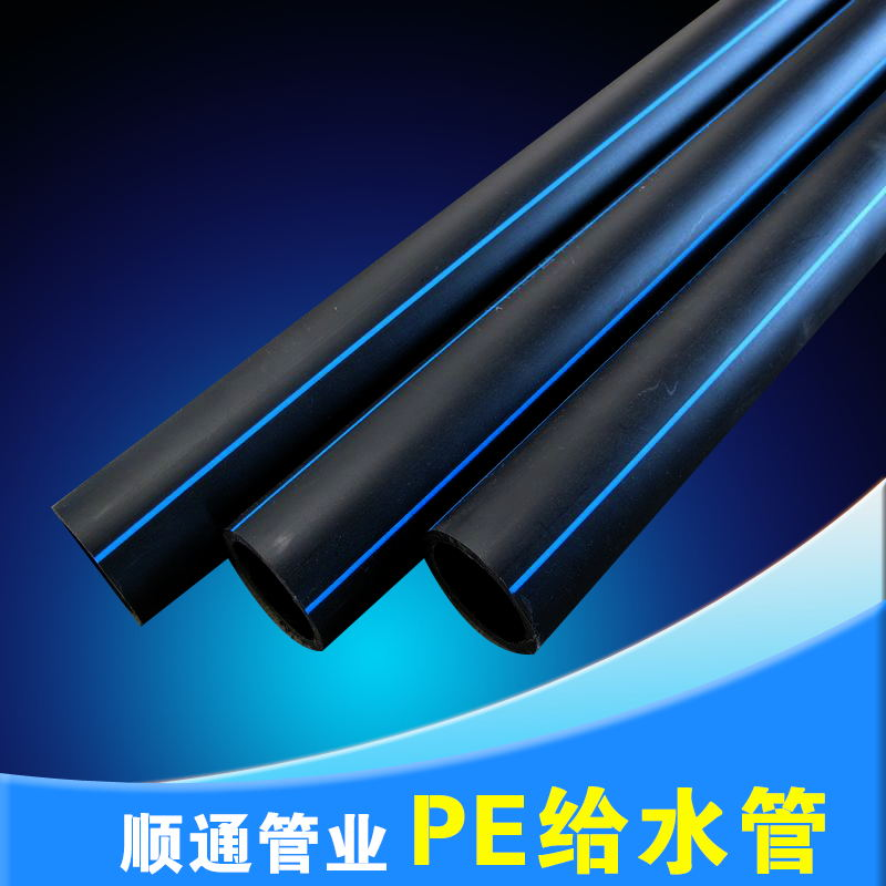 HDPE给水管图片/HDPE给水管样板图 (3)