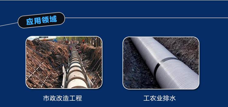 供应岐山县PVC排水管,排水管生产厂