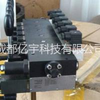 供应用于哈威的HAWE哈威多路阀PSL 4G1/190-3