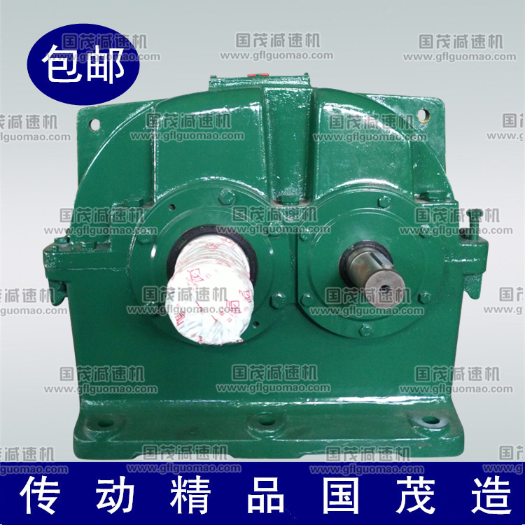 供应国茂品牌zsy280,zsy315,zsy355,zsy400,zsy450,zsy硬齿面减速机