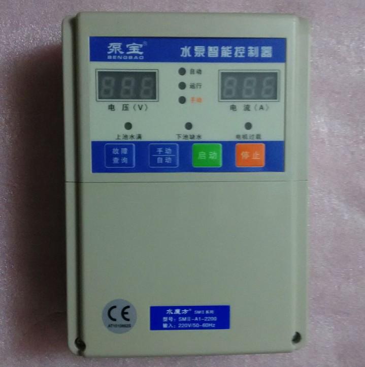 供应用于控制水位的泵宝水泵控制器 单项水位控制器 液压控制 变频器