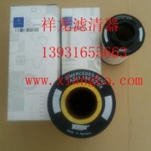 供应用于的奔驰卡车5411800209机油滤清器配件图片