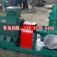 石家庄KCG高温齿轮泵图片