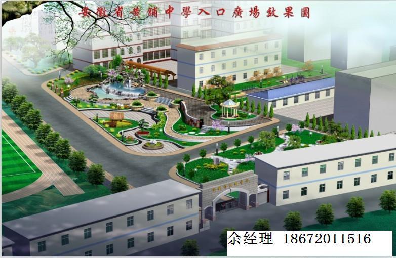 新农村广场设计图图片|新农村广场设计图样板图|新图