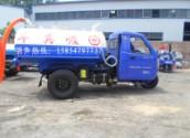 供应四川雅安哪里有卖小型三轮吸粪车/吸粪车专用真空泵的价格