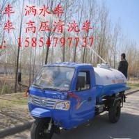 供应浙江乐清小型洒水车价格是多少 二手洒水车交易市场