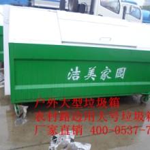 供应江苏昆山不锈钢勾臂垃圾箱图片超大型垃圾箱定做图片