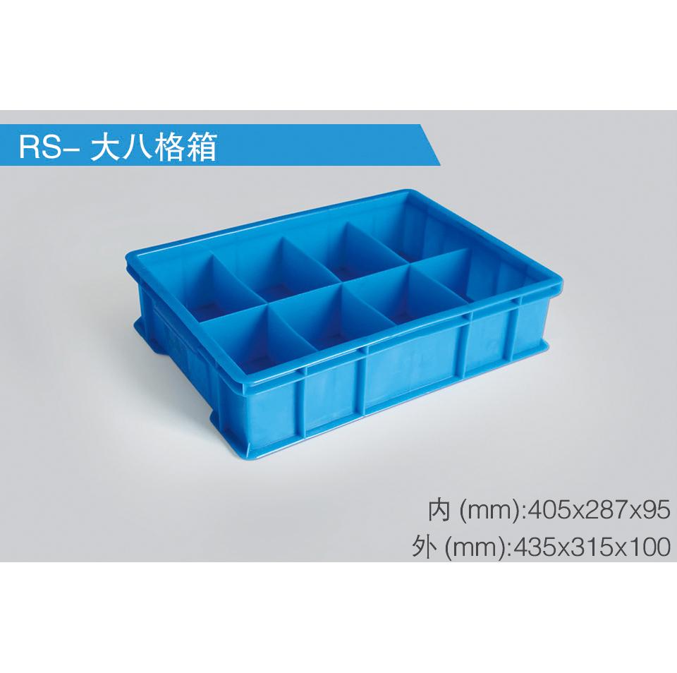 供应宜兴塑料盘,塑料盘价格,塑料盘厂家批发