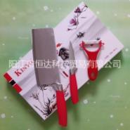 礼品刀 高品质厨房厨房3件套刀图片