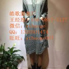 供应北京木樨园服装批发市场 棉麻女装 大码女装批发批发