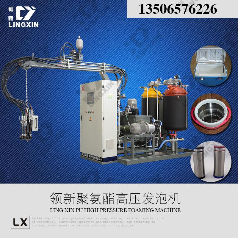 供应聚氨酯PU保温填充发泡机,厂家直销