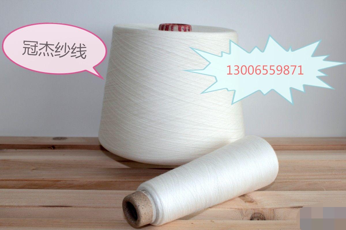 气流纺纯棉纱图片/气流纺纯棉纱样板图 (4)