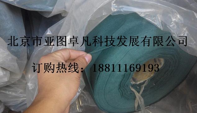 供应用于齐全的园林防寒/绿化无纺布