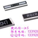 0805 0.1% 25PPM精密薄膜贴片电阻图片