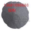 海绵钛粉,0级钛粉图片