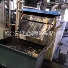 供应广东磨床加工过滤装置-烟台磨床加工过滤