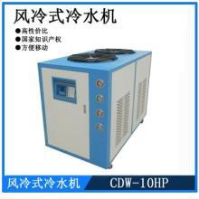 压塑设备专用冷水机