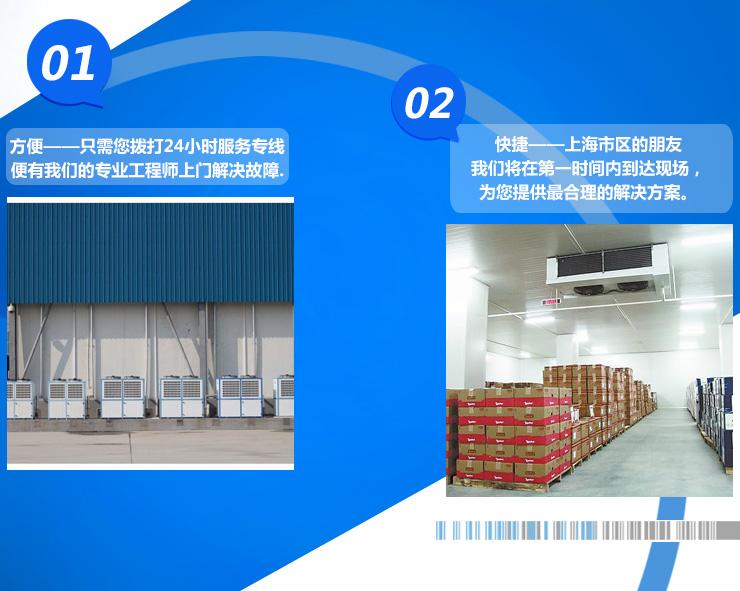 商铺首页 产品展示 > 蔬菜冷库工程|蔬菜冷库工程供应商     专业冷库