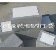 供应HB自保温混凝土复合砌块