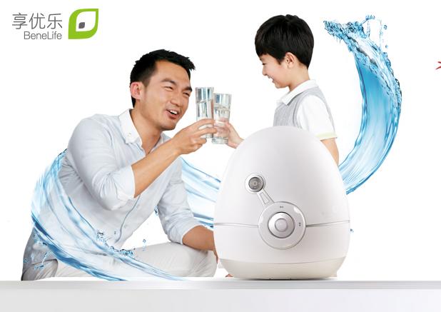 无限极净水器图片