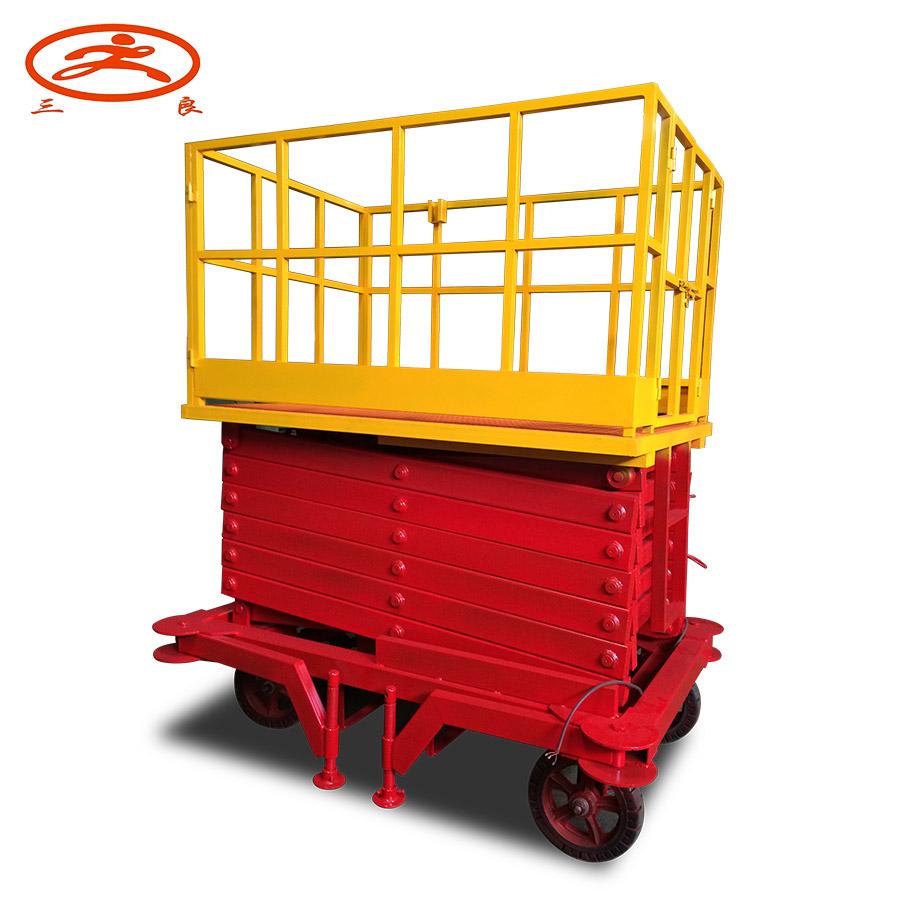 供应广东剪叉式高空作业平台在哪买好   佛山三良机械生产厂家