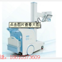 供应高频移动X射线机、移动DR、数字化DR电话;13409222554