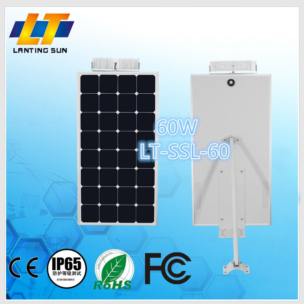 70w锂电池太阳能一体化路灯批发