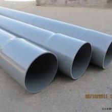 供应PVC灌溉管