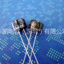 供应生产8x5体积矮胖型电解电容厂家,矮胖型电解电容器220uf16v尺寸8x5mm价格