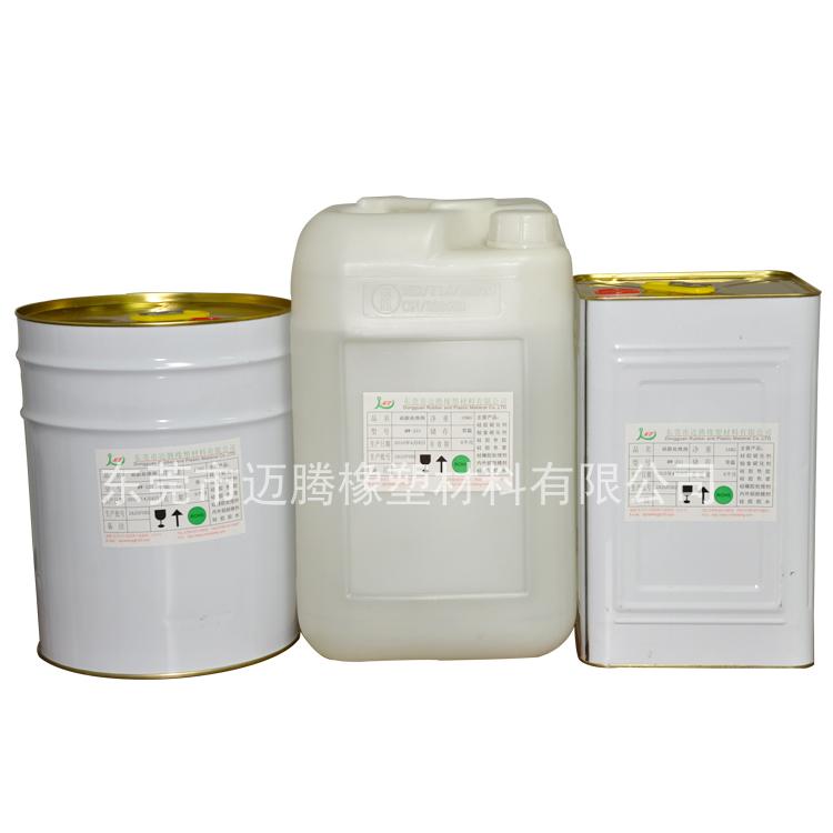用于粘接的厂家供应硅胶处理剂批发,江苏硅胶处理剂厂家生产批发价格
