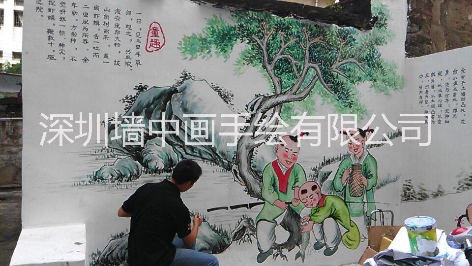 供应中国梦文化墙墙体彩绘制作,社区中国梦文化墙彩绘