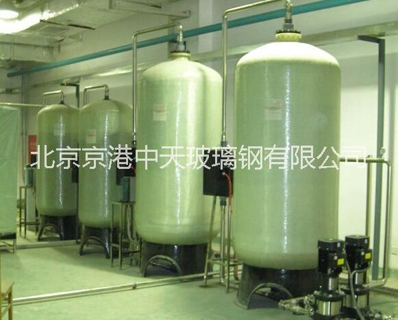 玻璃钢压力罐,北京压力罐生产厂家首选京港中天